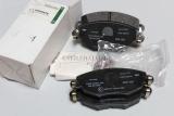 1 Satz Jaguar X Type 2001- Bremsbeläge VORNE Brake Pads C2S52079