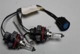 Jaguar X308 XJ8 Stecker Kabelsatz Scheinwerfer LH/RH Harness LNC4695AA